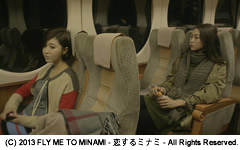 minami-4.jpg