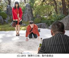 shazaino-3.jpg