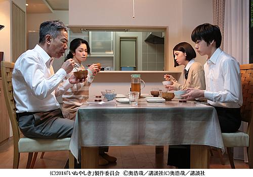 inuyashiki-500-1.jpg