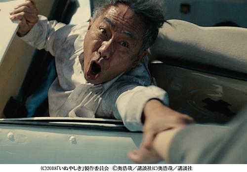 inuyashiki-500-2.jpg