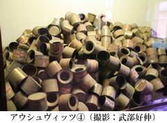 kaonaihit-240-take-4.jpg