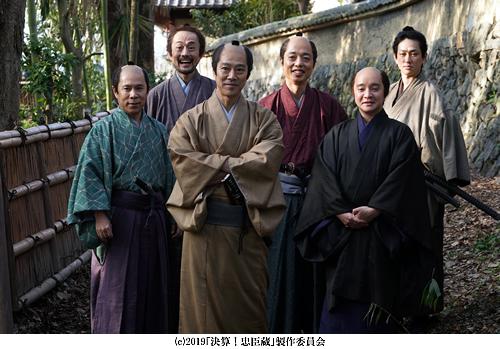kessanchu-500-3.jpg