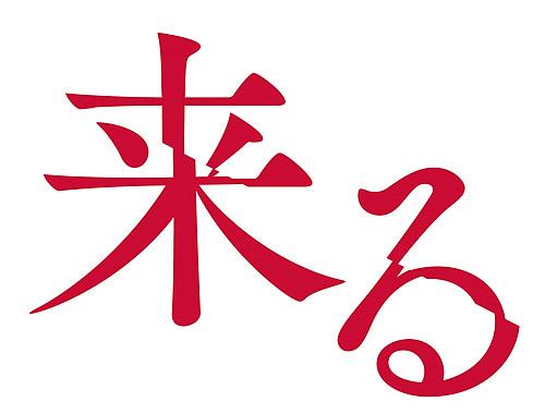 kuru-logo.jpg