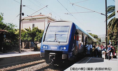 lumiere-現在の駅.jpg