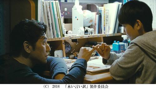 nagaiiiwake-500-2.jpg