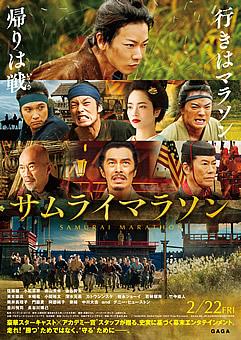 samurai-m-240-pos.jpg
