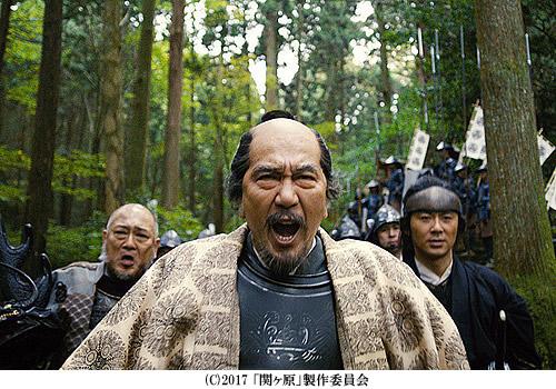 sekigahara-550-1.jpg