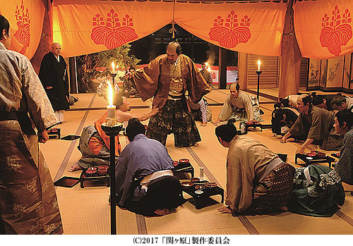 sekigahara-550-5.jpg