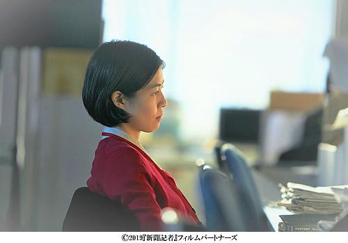 shinbunkisha-500-1.jpg