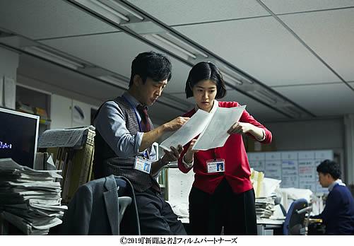 shinbunkisha-500-3.jpg
