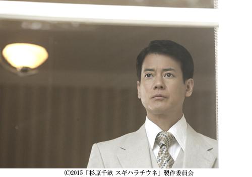 sugihara-500-5.jpg