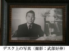 sugihara-takebe-240-2.jpg