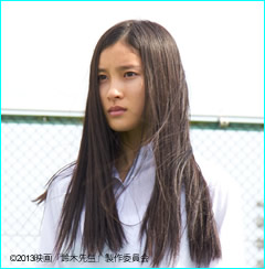 suzukisensei-6.jpg