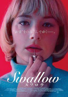 swallow-pos.jpg