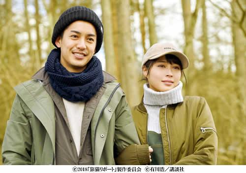 tabineko-500-3.jpg