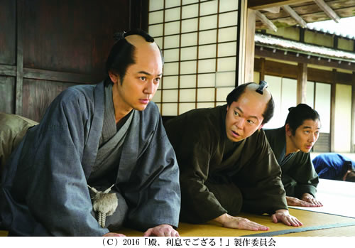 tonorisoku-500-2.jpg