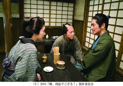 tonorisoku-500-3.jpg