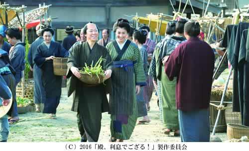 tonorisoku-500-4.jpg