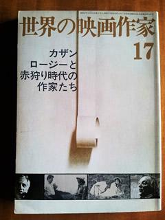 trunbo-akagaribook.jpg