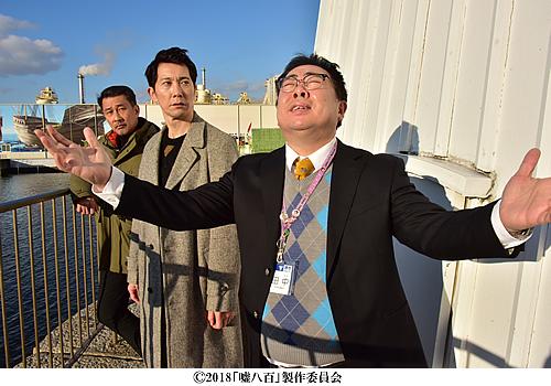 usohapyaku-500-4.jpg