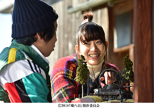 usohapyaku-500-5.jpg