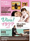 viva2.jpg
