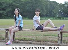 yuru-ai-3.jpg