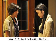 yuru-ai-4.jpg