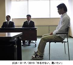 yuru-ai-5.jpg