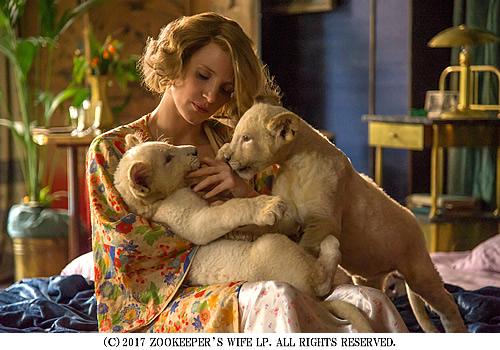 zookeeperswife-500-1.jpg
